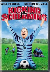 kickingandscreaming