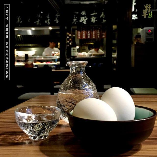 野草居食屋-清酒賞食會-深夜食堂-剩酒飲用法-Egg