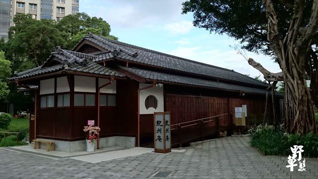 野草居食屋-紀州庵-blog