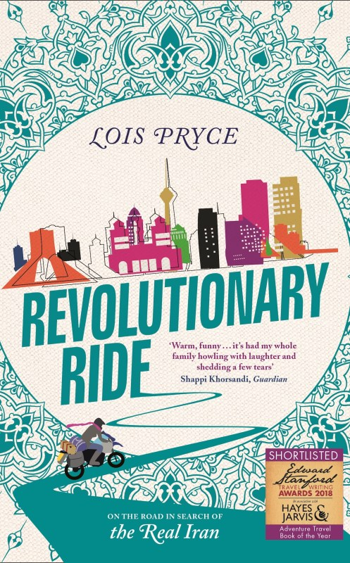 Lois Pryce - Revolutionary Ride cover
