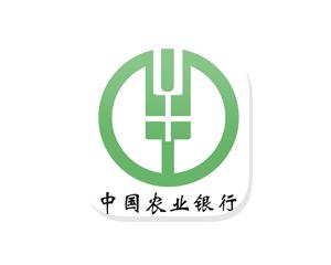 Agricultural bank china edited