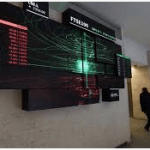 Nigerian Stock Exchange Recruitment 2019 | Apply Now