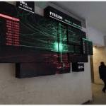 Nigerian Stock Exchange Recruitment 2019   Apply Now