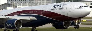 Arik Air recruitment 2019