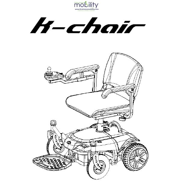 Kymco K Chair Manual