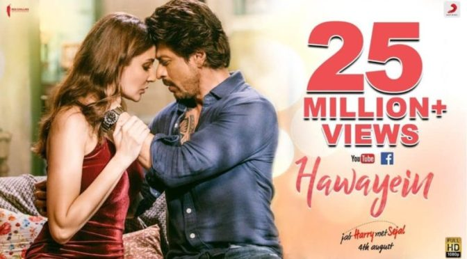 Hawayein – Jab Harry Met Sejal