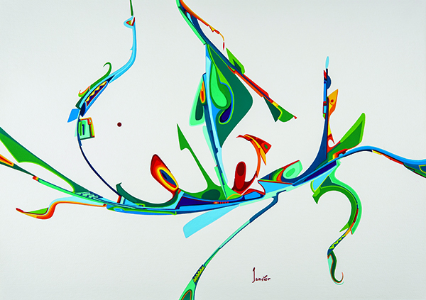 Alex Janvier, The August Sunrise, 1978, acrylic on paper, 39.3 x 55.7 cm. Courtesy of Janvier Gallery. © Alex Janvier. Photo credit: Don Hall