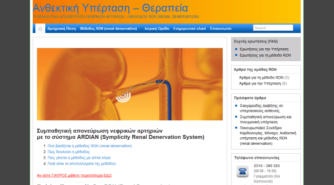 RENAL SYMPATHETIC DENERVATION MICROSITE