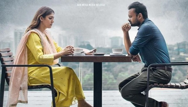 Nizhal movie review A solid premise wrestles with flawed scripting in this NayantharaKunchacko Boban thriller