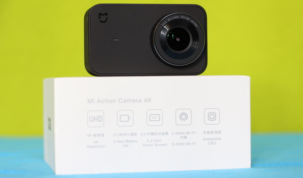 Xiaomi Mijia 4K mini review: Verdict