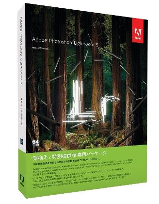 Adobe Photoshop Elements 11 & Premier Elements 11 & Lightroom 5 を安く手に入れよう!