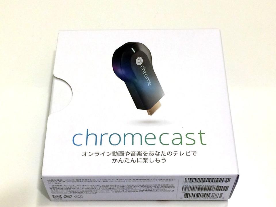 Chromecast(クロームキャスト)を購入しました 一部不具合も見受けられます