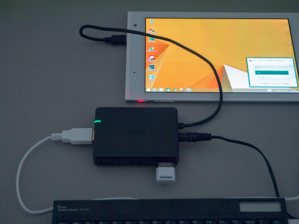 インテルはいってるタブレット2 / Si02BF Windowsタブレットを充電しながら複数のUSB機器を使う方法(バッファロー BSH4AMB03BK/N 編)