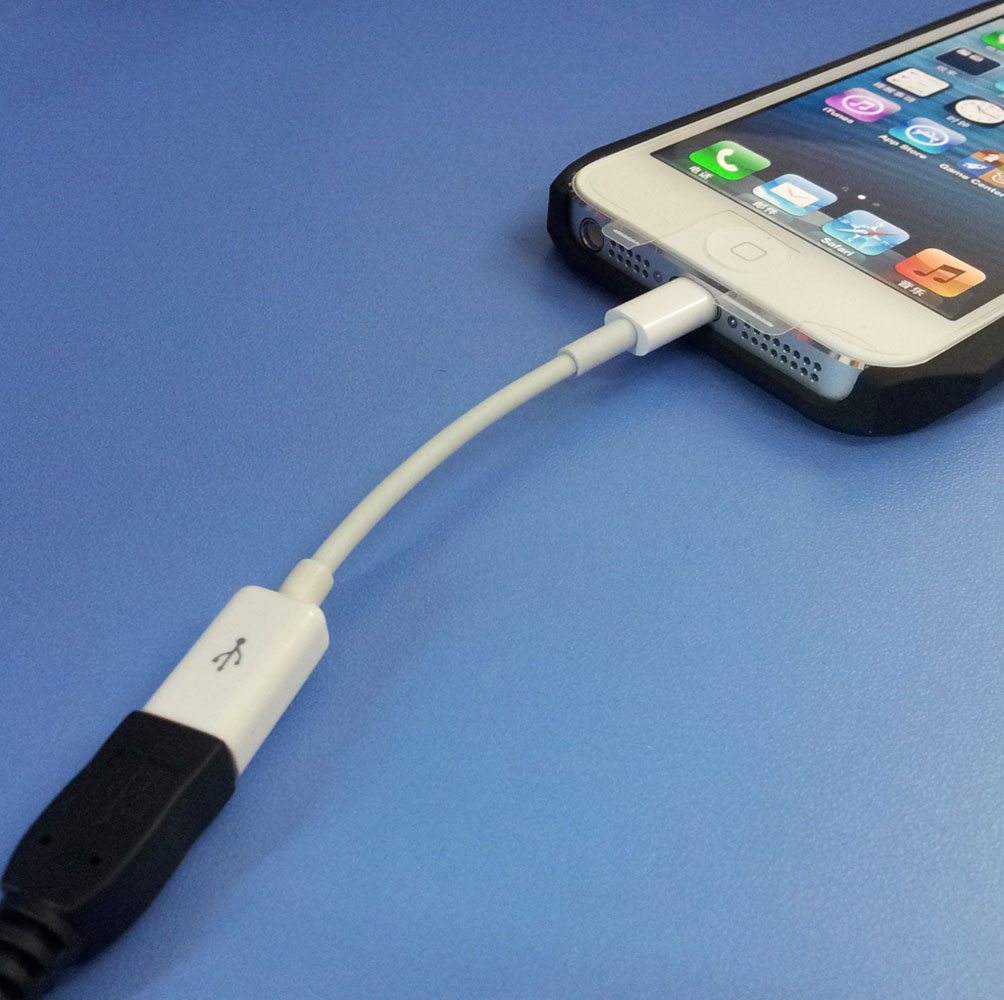 hight resolution of fs09326 lightning 8pin male to micro usb 5pin female adapter cable for iphone 5