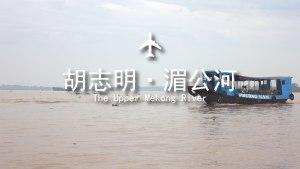 湄公河一日游|去美托市看神殿、体验手摇木船、品尝手工椰糖