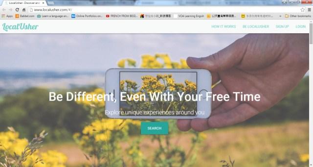 旅游资讯网站