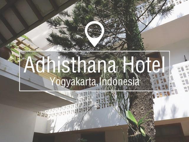 印尼日惹住宿AdhisthanaHotel