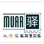 Muar Asociation-01