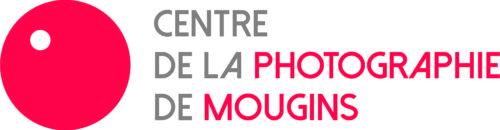 Le Centre de la Photographie de Mougins cherche un responsable