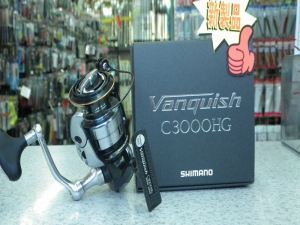 vanquish c3000hg