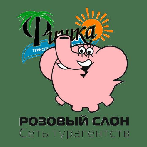 Турагентство Фишка – Розовый слон