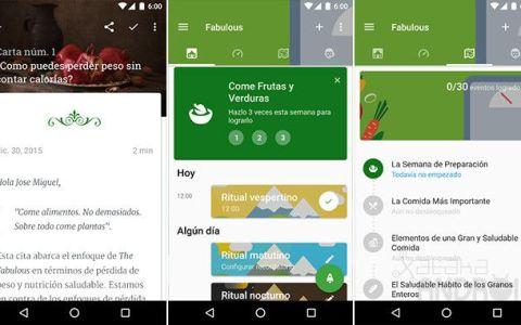 app fabulous y fisiomuro03