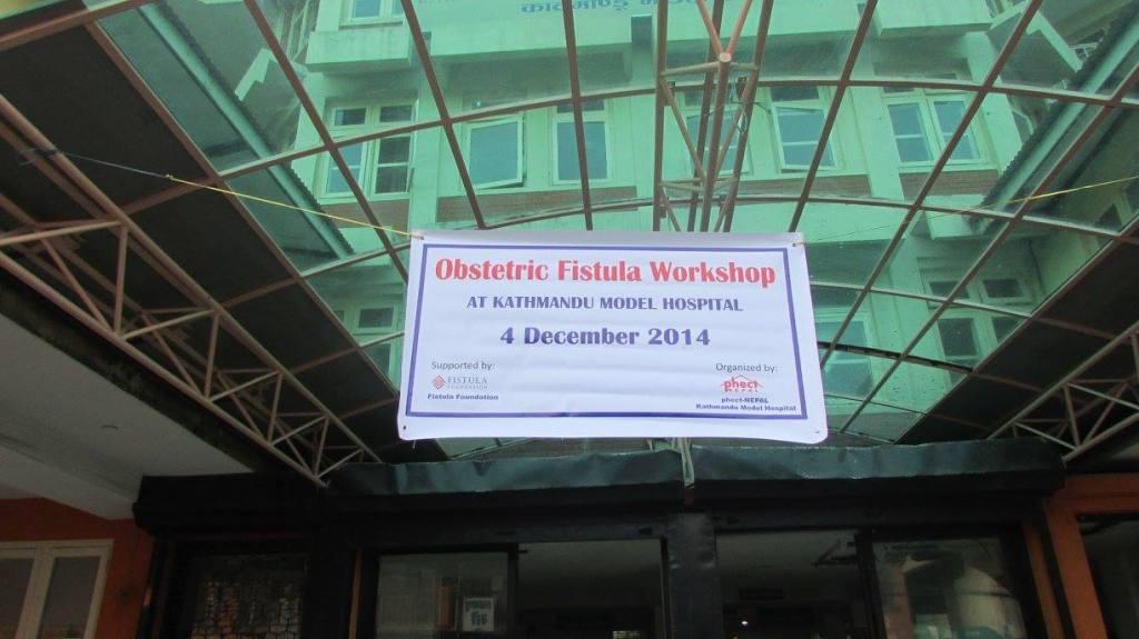 Fistula Workshop banner