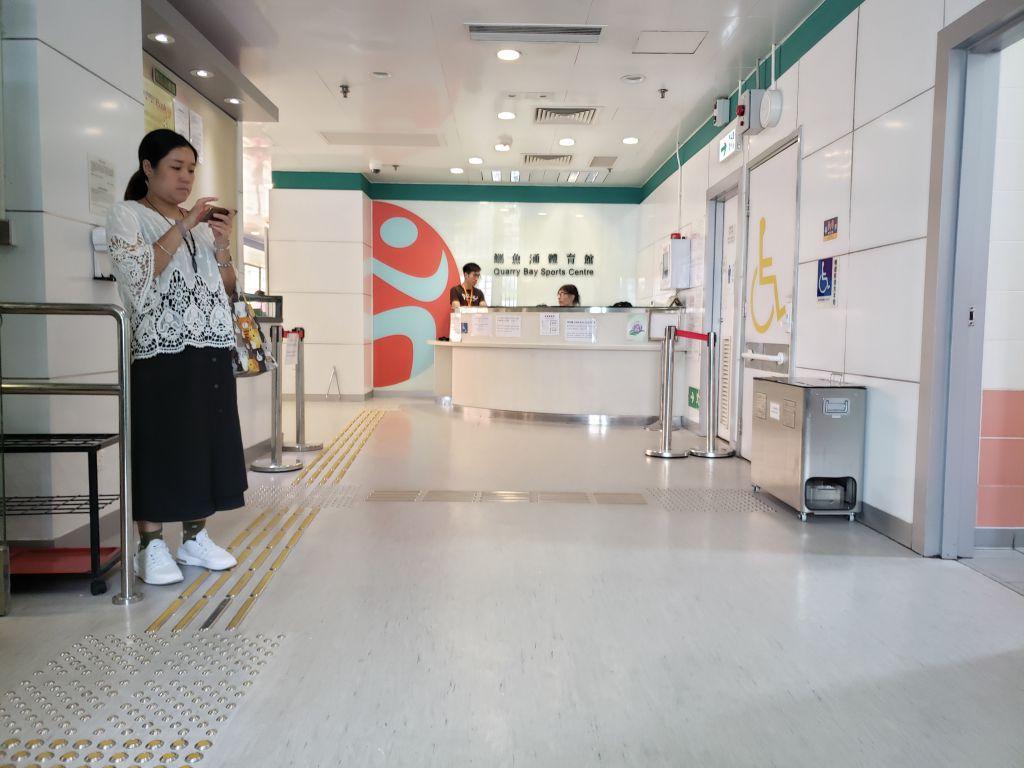 運動場及體育館   香港旅游地點 香港一站式 ♿ 無障礙資訊平臺 無障礙旅遊指南 Free Guider