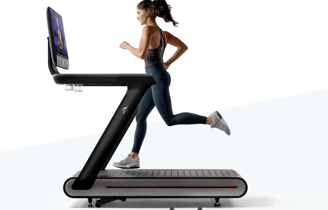 lady running on Peloton tread treadmill