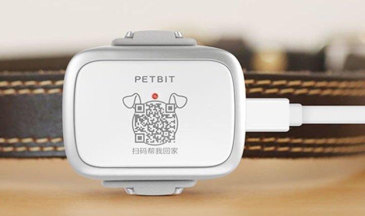 Xiaomi PetBit voor je hond