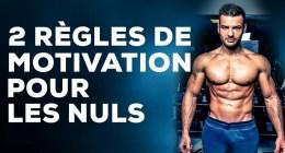 Comment avoir la motivation si on n'est pas passionné ?