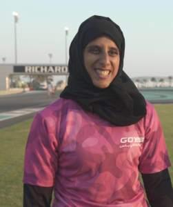 Muneera Al Hubail