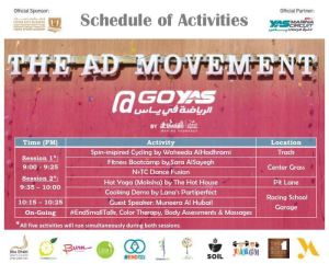 Schedule of Activities - image