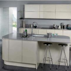 Kitchen Direct Walmart Appliances Style Saraya Latte From Fitted Kitchens An Independent Supplier For Your Budget Or Bespoke Either Supply And