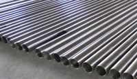 Seamless Pipe & Tubes, Stainless Steel Seamless Pipes ...