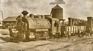 Governors Island Railroad