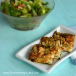 Chicken, Pesto & Caramelized Onions Tart Recipe | Five Senses Palate