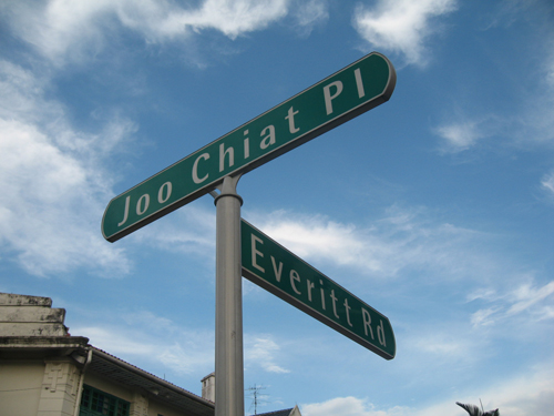 Joo_Chiat_Place_road_sign