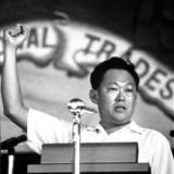 Lee Kuan Yew 1965