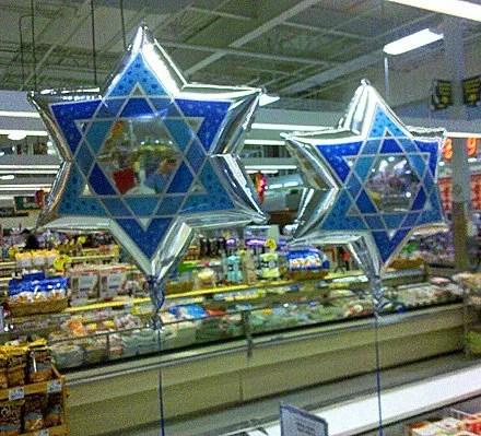 Kosher Balloons for Passover