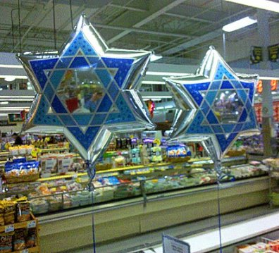 Kosher Balloons as Retail Merchandising Fixtures