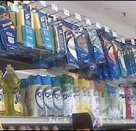 Overhead Cross Merchandising by Hook