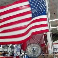 Patriotic Fan Flag Cross SEll Main