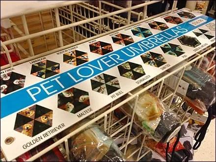 Pet Lovers Umbrella Main