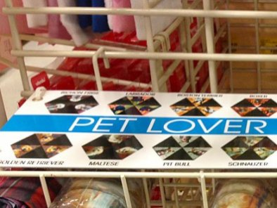 Pet Lovers Umbrella Rack 3