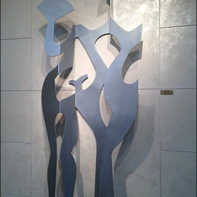Retail Corporate Art Detail