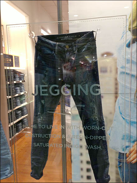 Jegging Retail Fixtures - Jegging Suction Cupped