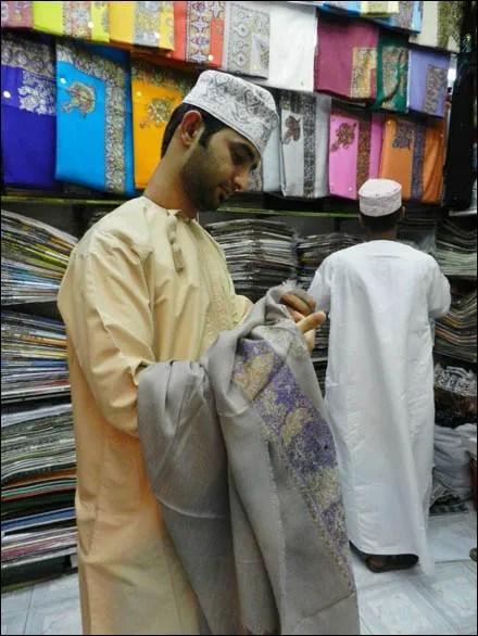 Merchandising The Masar in Oman