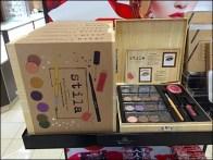 Stila Cigar Boxed Cosmetics 2