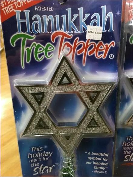 Hanukkah Tree Topper Merchandising